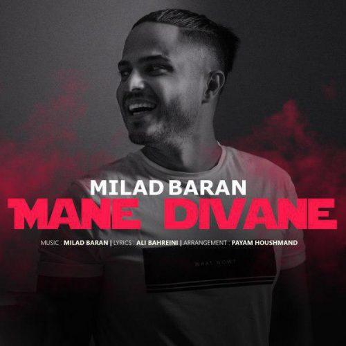 تک ترانه - دانلود آهنگ جديد Milad-Baran-Mane-Divane-e1525275594750 آهنگ جدید میلاد باران به نام من دیوانه