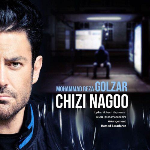 تک ترانه - دانلود آهنگ جديد Mohammadreza-Golzar-Chizi-Nagoo-e1525268127394 آهنگ جدید محمدرضا گلزار به نام چیزی نگو