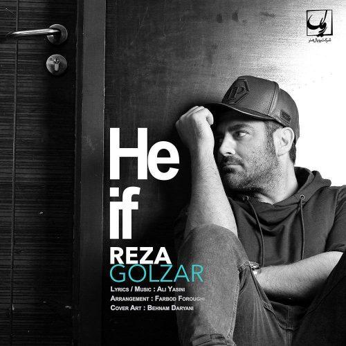 تک ترانه - دانلود آهنگ جديد Mohammadreza-Golzar-Heif-e1525274959723 آهنگ جدید محمدرضا گلزار به نام حیف