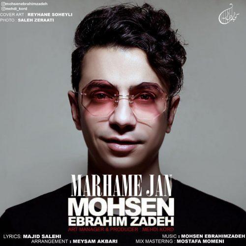 Mohsen Ebrahimzadeh - Marham Jan