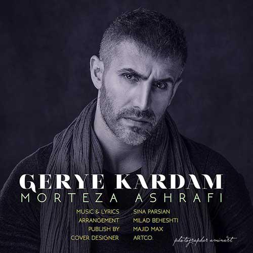 Morteza Ashrafi - Gerye Kardam