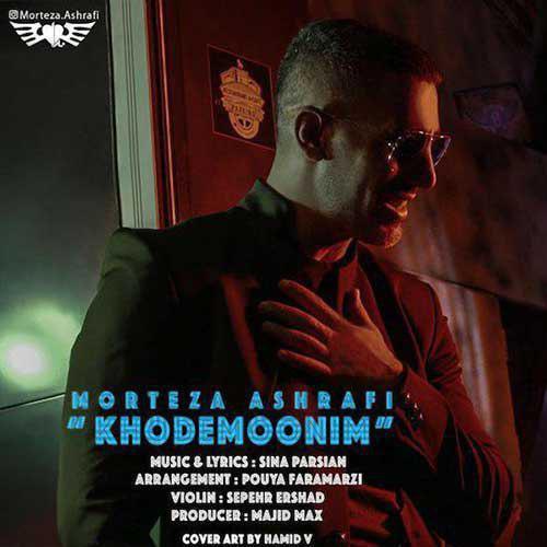 Morteza Ashrafi - Khodemoonim