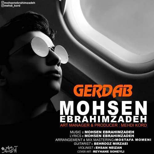 Mosen Ebrahimzadeh - Gerdab