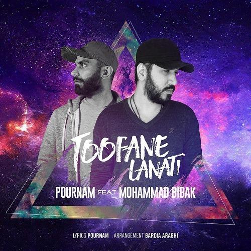 تک ترانه - دانلود آهنگ جديد Pournam-Toofane-Lanati-Ft-Mohammad-Bibak آهنگ جدید محمد بیباک به نام طوفان لعنتی