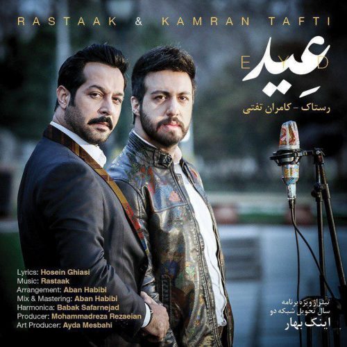 Rastaak & Kamran Tafti - Eyd