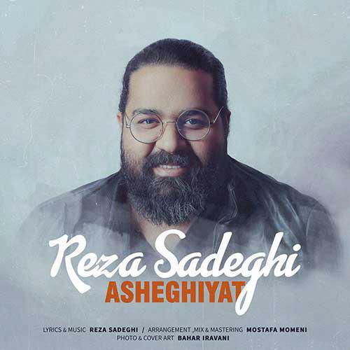 Reza Sadeghi - Asheghiyat