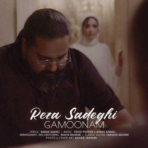 تک ترانه - دانلود آهنگ جديد Reza-Sadeghi-Gamoonam-e1525273357582 آهنگ جدید رضا صادقی به نام گمونم
