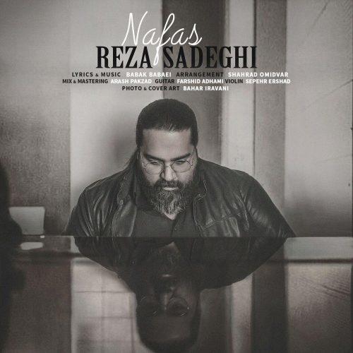 تک ترانه - دانلود آهنگ جديد Reza-Sadeghi-Nafas-e1525269543434 آهنگ جدید رضا صادقی به نام نفس