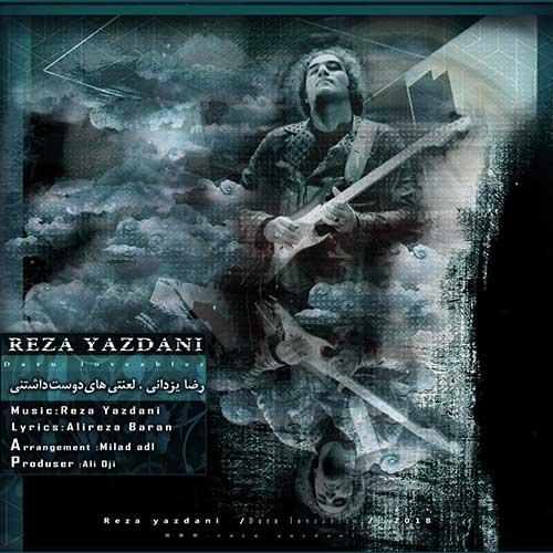 تک ترانه - دانلود آهنگ جديد Reza-Yazdani-Lanatihaye-Doost-Dashtani آهنگ جدید رضا یزدانی به نام لعنتی های دوست داشتنی