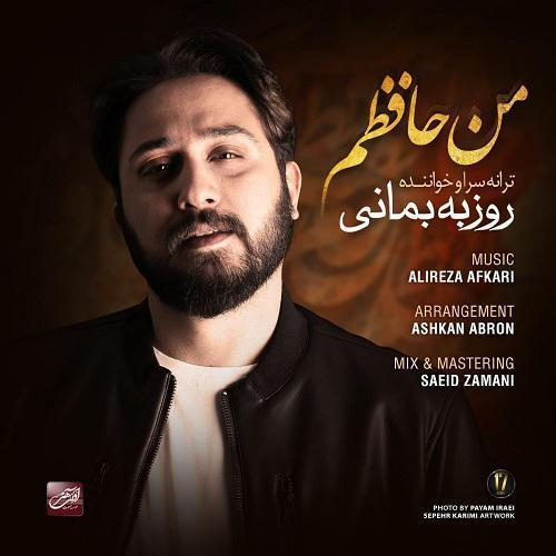 تک ترانه - دانلود آهنگ جديد Roozbeh-Bemani-Man-Hafezam آهنگ جدید روزبه بمانی به نام من حافظم