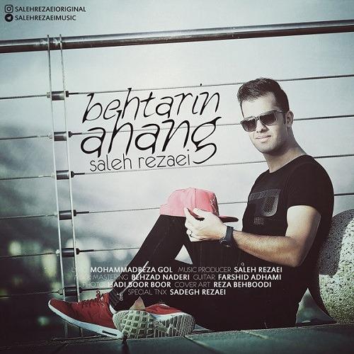 تک ترانه - دانلود آهنگ جديد Saleh-Rezaei-Behtarin-Ahang آهنگ جدید صالح رضایی به نام بهترین آهنگ