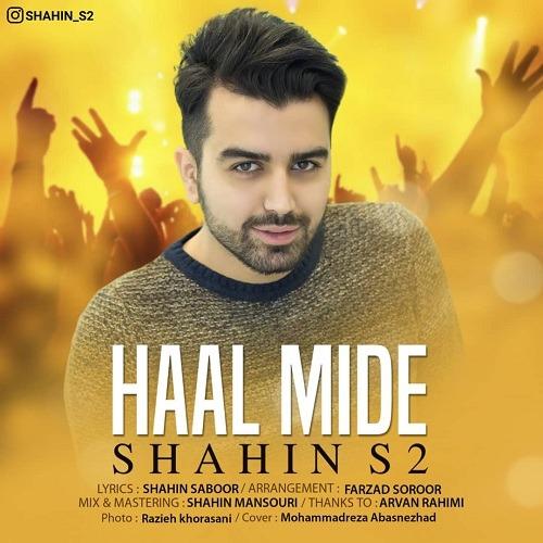 تک ترانه - دانلود آهنگ جديد Shahin-S2-Haal-Mide آهنگ جدید شاهین اس 2 به نام حال میده