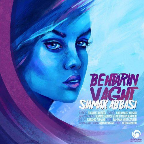 تک ترانه - دانلود آهنگ جديد Siamak-Abbasi-Behtarin-Vaght-e1525270581845 آهنگ جدید سیامک عباسی به نام بهترین وقت