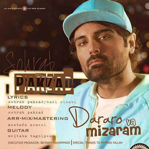تک ترانه - دانلود آهنگ جديد Sohrab-Pakzad-Dararo-Va-Mizaram آهنگ جدید سهراب پاکزاد به نام درارو وا میذارم