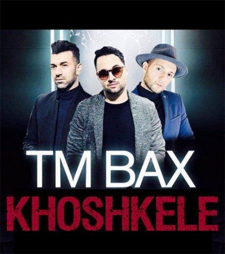 تک ترانه - دانلود آهنگ جديد TM-Bax-Khoshkele آهنگ جدید تی ام بکس به نام خوشکله