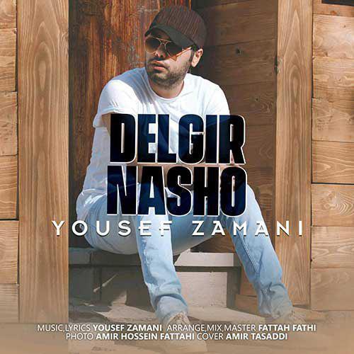 Yousef Zamani - Delgir Nasho