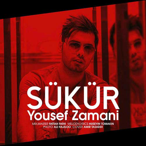 Yousef Zamani - Sukur