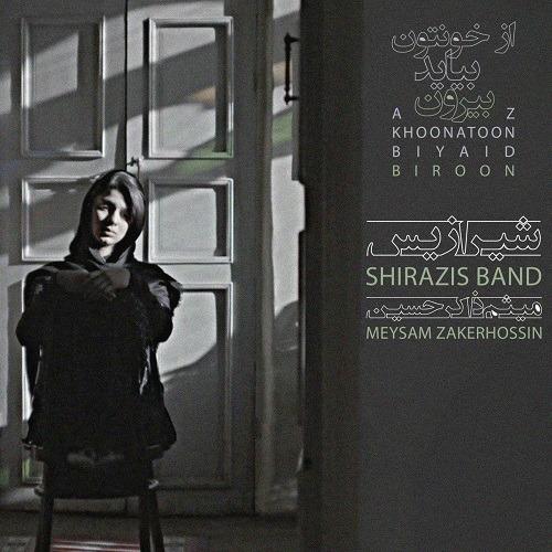 Meysam Zakerhossein - Az Khonatoun Biayd Biroon