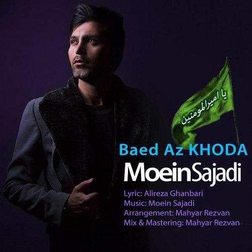 Moein Sajadi - Bad Az Khoda