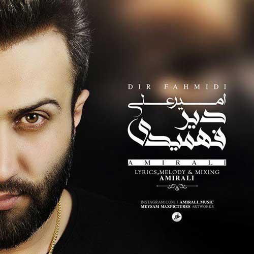 Amir Ali - Dir Fahmidi