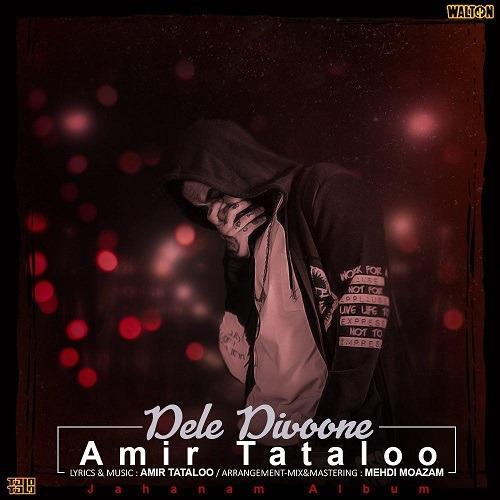 Amir Tataloo - Dele Divoone