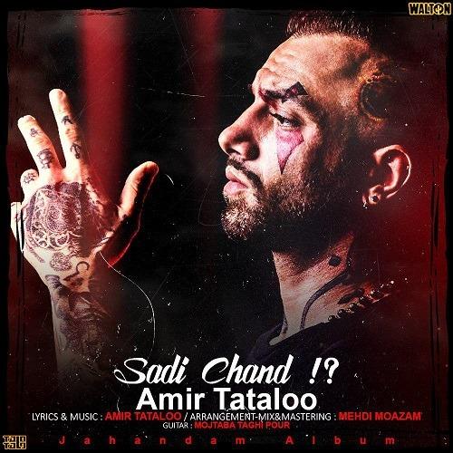Amir Tataloo - Sadi Chand