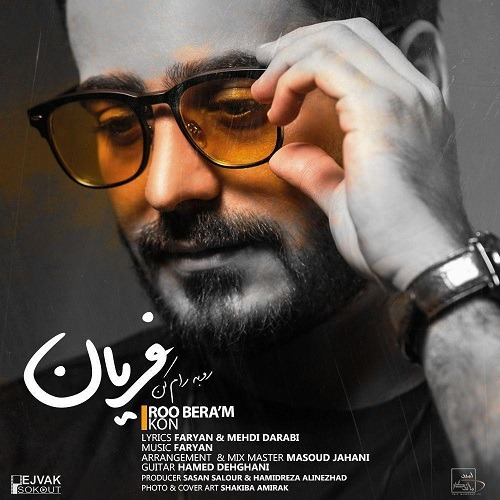 Faryan - Roo Be Ram Kon