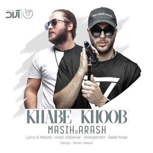 تک ترانه - دانلود آهنگ جديد Masih-Arash-Ap-Khabe-Khoob آهنگ جدید مسیح و آرش ای پی به نام خواب خوب