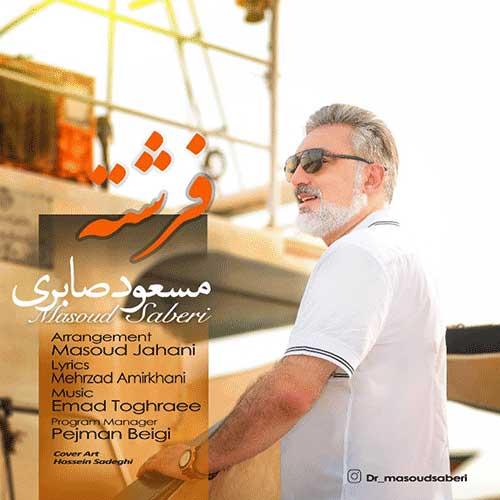 Masoud Saberi - Fereshteh