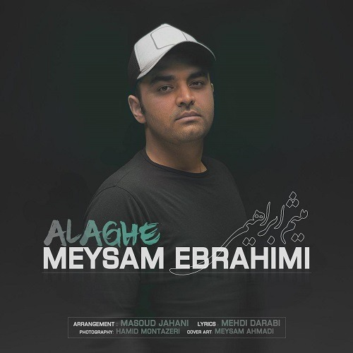 Meysam Ebrahimi - Alagheh