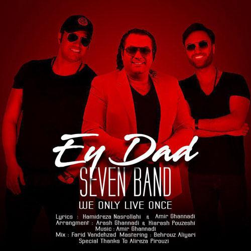 تک ترانه - دانلود آهنگ جديد 7-Band-Ey-Dad آهنگ جدید ۷ بند به نام ای داد