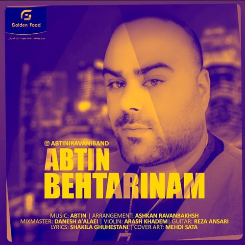 تک ترانه - دانلود آهنگ جديد Abtin-Iravani-Behtarinam1 آهنگ جدید آبتین ایروانی به نام بهترینم