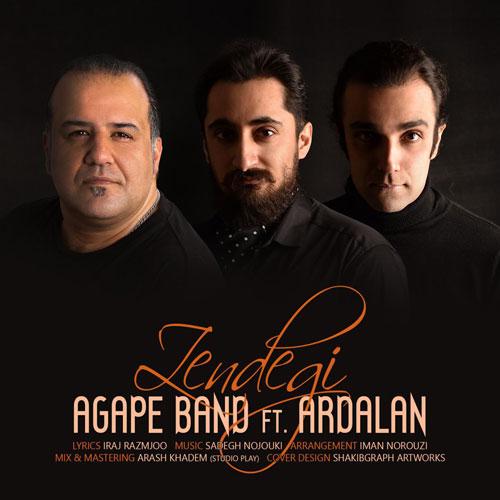 تک ترانه - دانلود آهنگ جديد Agape-Band-Zendegi-Ft.-Ardalan آهنگ جدید گروه آگاپه و اردلان به نام زندگی