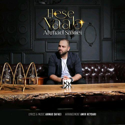 تک ترانه - دانلود آهنگ جديد Ahmad-Safaei-Hesse-Naab آهنگ جدید احمد صفایی به نام حس ناب