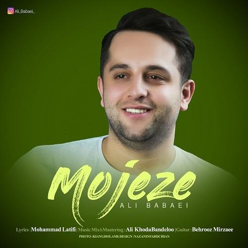تک ترانه - دانلود آهنگ جديد Ali-Babaei-Mojeze آهنگ جدید علی بابایی به نام معجره