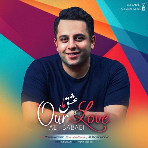 تک ترانه - دانلود آهنگ جديد Ali-Babaei-Our-Love آهنگ جدید علی بابایی به نام عشق ما