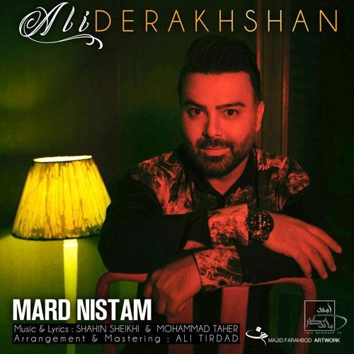 تک ترانه - دانلود آهنگ جديد Ali-Derakhshan-Mard-Nistam آهنگ جدید علی درخشان به نام مرد نیستم