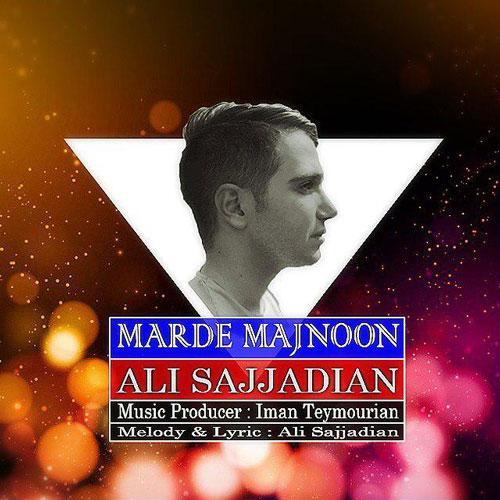 تک ترانه - دانلود آهنگ جديد Ali-Sajjadian-Marde-Majnoon آهنگ جدید علي سجاديان به نام مرد مجنون