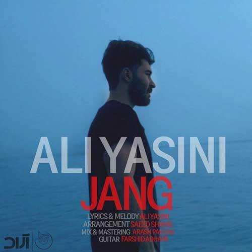 تک ترانه - دانلود آهنگ جديد Ali-Yasini-Jang آهنگ جدید علی یاسینی به نام جنگ