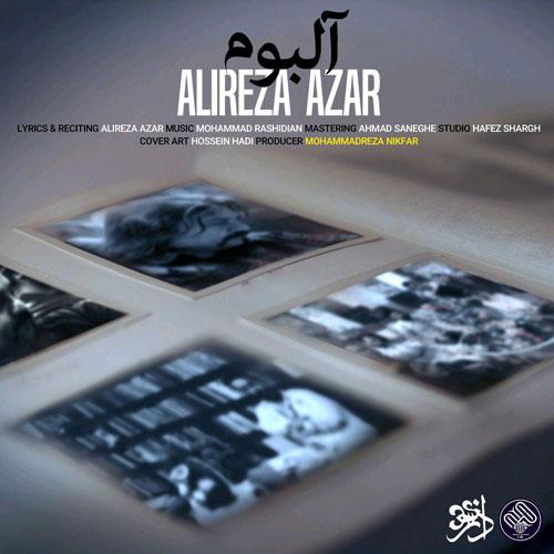 تک ترانه - دانلود آهنگ جديد Alireza-Azar-Album آهنگ جدید علیرضا آذر به نام آلبوم
