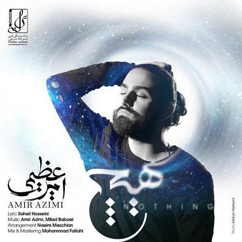تک ترانه - دانلود آهنگ جديد Amir-Azimi-Hich-1 آهنگ جدید امیر عظیمی به نام هیچ