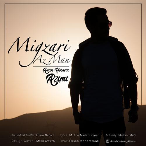 تک ترانه - دانلود آهنگ جديد Amir-Hossein-Azimi-Migzari-Az-Man آهنگ جدید امیر حسین عظیمی به نام میگذری از من