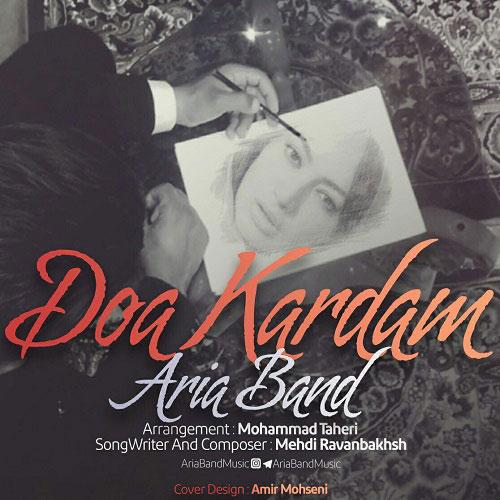 تک ترانه - دانلود آهنگ جديد Aria-Band-Doa-Kardam آهنگ جدید آریا بند به نام دعا کردم