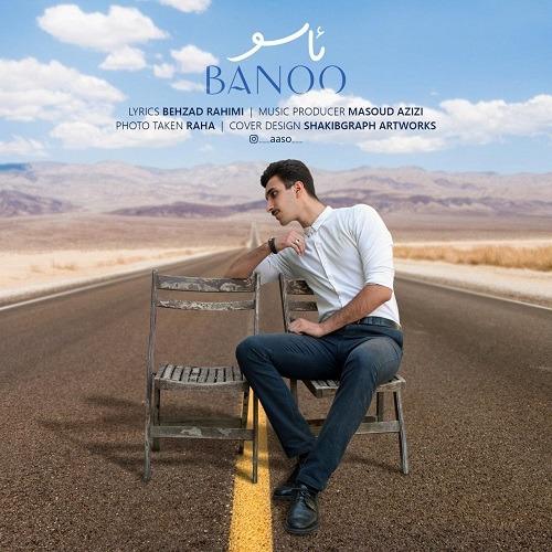 Aso - Banoo