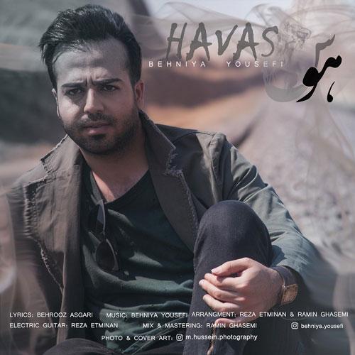 تک ترانه - دانلود آهنگ جديد Behniya-Yousefi-Havas آهنگ جدید بهنیا یوسفی به نام هوس