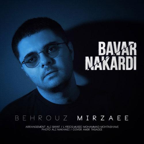 تک ترانه - دانلود آهنگ جديد Behrouz-Mirzaee-Bavar-Nakardi آهنگ جديد بهروز میرزایی به نام باور نکردی