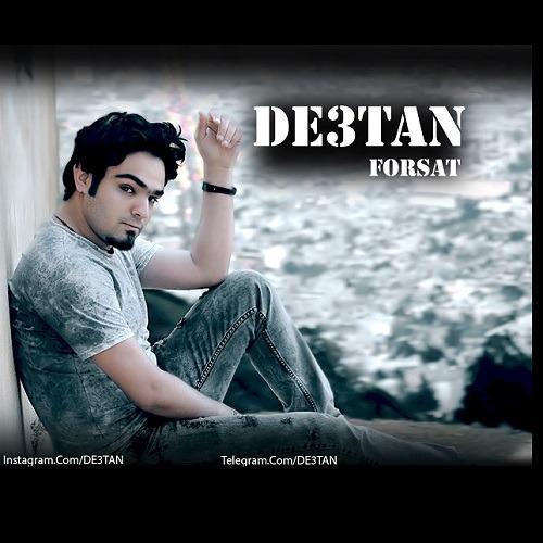 تک ترانه - دانلود آهنگ جديد De3tan-Forsat آهنگ جدید دستان به نام فرصت