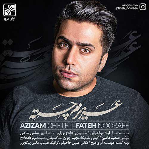 تک ترانه - دانلود آهنگ جديد FatehNooraee-Azizam-Chete آهنگ جدید فاتح نورایی به نام عزیزم چته