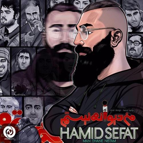 تک ترانه - دانلود آهنگ جديد Hamid-Sefat-Man-Divaneh-Nistam موزیک ویدیو جدید حمید صفت به نام من دیوانه نیستم