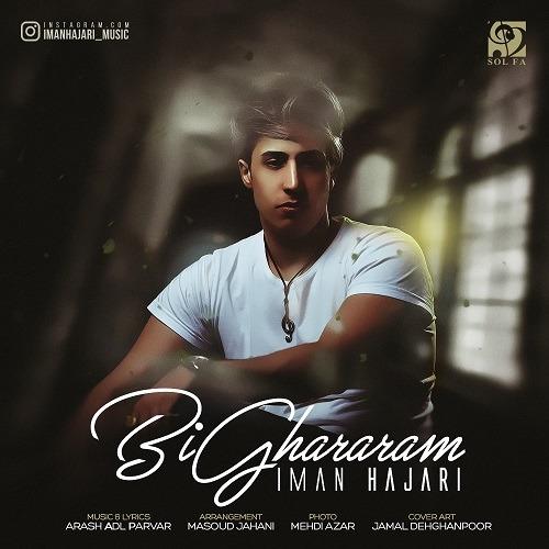 Iman Hajari - Bighararam